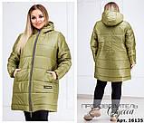 Женское теплая  синтепоновая куртка   размер 52-54, 54-56, фото 4