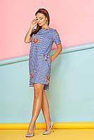 """Платье """"А-93"""" (синий)(размеры 44-54)"""