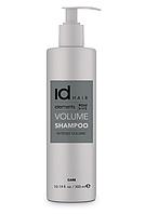 Шампунь для придания объема id HAIR  Elements Xclusive VOLUME Shampoo, 300 ml