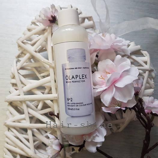 Olaplex Bond Perfector №2(Олаплекс) восстановление волос 100 мл на розлив