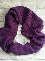 Шарф снуд Фиолетовый 125 * 27 см