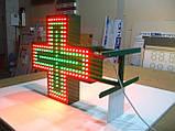 Аптечний хрест 500х500 світлодіодний двосторонній, фото 2