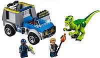 Конструктор Bela 10919 Dinosaurs Динозавры Грузовик спасателей для перевозки Раптора 102 дет, фото 1