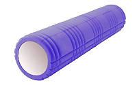 Роллер для занятий йогой и пилатесом Grid 3D Roller l-61см, d-14,5см