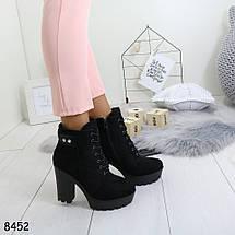 Ботинки зимние 8452 (SH), фото 2