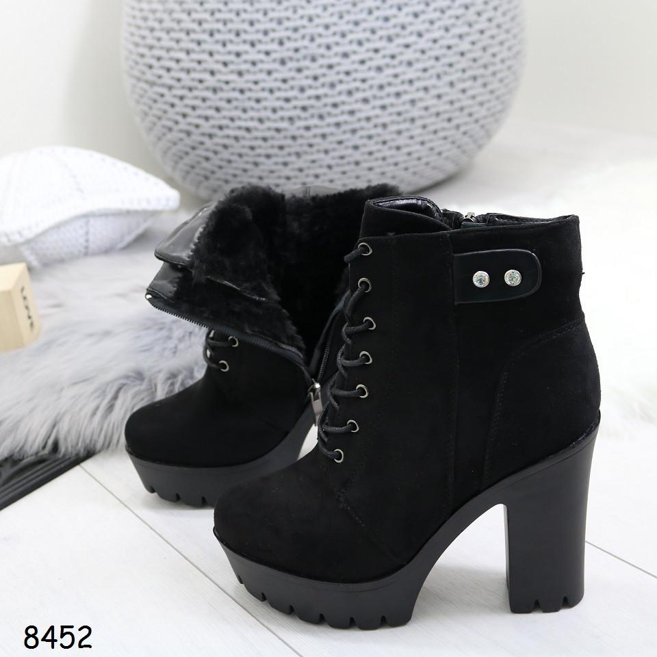 Ботинки зимние 8452 (SH)