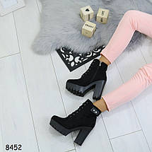 Ботинки зимние 8452 (SH), фото 3