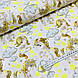 Ткань польская хлопковая, маленькие единороги с желтыми звездами на белом, фото 3