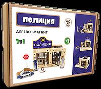 Конструктор полицейский участок, магнитный конструктор, конструктор деревянный, 48 дет