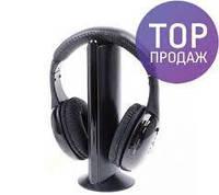 Беспроводные Наушники HQ-Tech MH-2001 (5-in-1) ae033508601a8