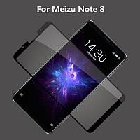 Защитное стекло с рамкой для Meizu Note 8