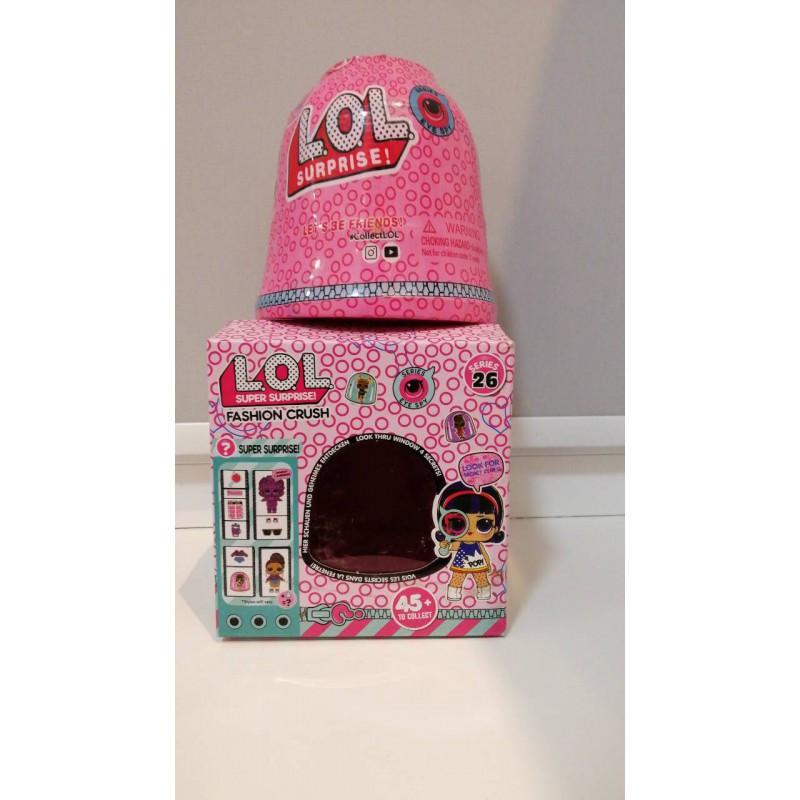 Кукла LOL колокольчик в коробке 8011