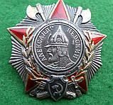 Орден Александра Невского серебро,позолота, горячая эмаль копия  №22710, фото 2