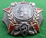 Орден Александра Невского серебро,позолота, горячая эмаль копия  №22710, фото 3