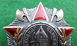 Орден Александра Невского серебро,позолота, горячая эмаль копия  №22710, фото 4