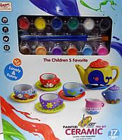 "Набор для творчества ""Paint Tea Set Ceramic"""