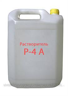 Растворитель Р-4 А