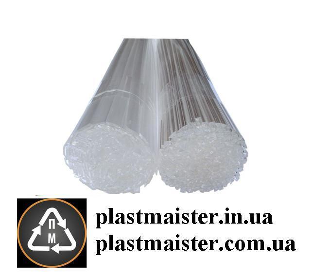 РММА - 1кг. PLEXI пластиковые прутки для пайки пластика