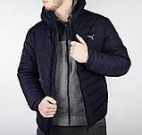 Мужская зимняя куртка Puma (dark blue), синяя мужская куртка Puma, фото 4