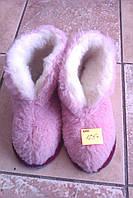 Чуні з овчини рожевого кольору