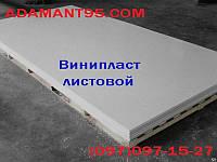 Винипласт ПВХ, лист, толщина 2-15 мм, размер 1300х2000 мм.
