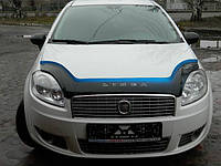 Дефлектор капота (мухобойка) Fiat Linea с 2007 г.в