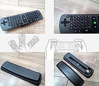 Гиропульт, миниклавиатура, беспроводная мышь, air mouse, Android TV Box, Smart TV - кириллическая раскладка
