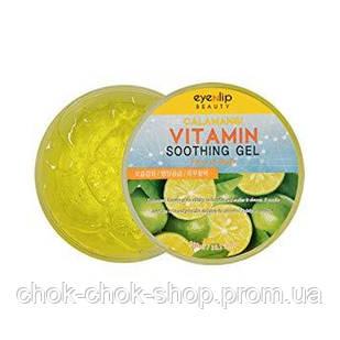 Универсальный витаминный гель с этстрактом каламанси Eyenlip Beauty Calamansi Vitamin Soothing Gel