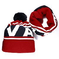 Мужской комплект набор вязаная шапка с бубоном и хомут шарф Vans красный теплый качественный Ванс люкс реплика