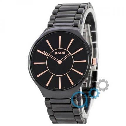 Часы наручные Rado SM-2028-0014, фото 2