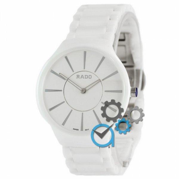Часы наручные Rado True Thinline White-Silver