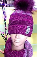 Шапка+шарф для девочек, 52 см,  № 20004