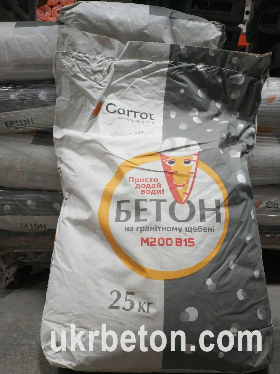 Rbt бетон в15 купить бу глубинный вибратор для бетона