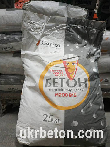 фасованный бетон