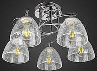 Люстра серебристая пять ламп AR-004576 припотолочная