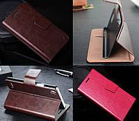 Чехол книжка для Lenovo A708 (А708t) + защитная пленка