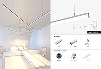 LED профиль для светодиодной ленты UplA1911E