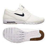 Кроссовки Nike Air Max 48,5 (32 см)