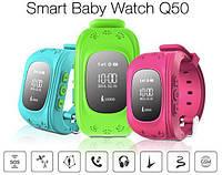 Умные детские часы Q50 c GPS трекером, Smart Baby Watch Q50 GPS