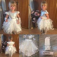 38345897071 Детское белое платье