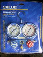 Манометрический коллектор R134A,22,407,404  (VMG-2 Value)+3 шланга БЛИСТЕР