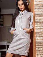 Женское спортивное платье из трехнитки (Венди mrb)