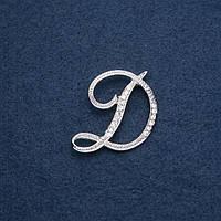 Брошка ініціал літера Д D у стразах 4 * 3,6 см Mir-19498