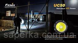 Купить Фонарь Fenix UC50 XM-L2 (U2), фото 3