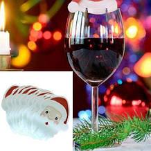 """Новорічний декор на стіл на келихи """"Дід Мороз"""" - у наборі 10шт., розмір 7*5см, картон, односторонні"""