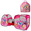 Палатка M 3774 Пони (My Little Pony), 270х92х92 см