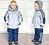 Детские зимние комбинезоны на овчинке для мальчиков