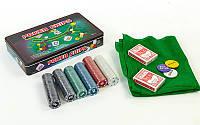 Покерный набор в металлической коробке (300 фишек с номиналом, 2кол.карт, полотно), фото 1