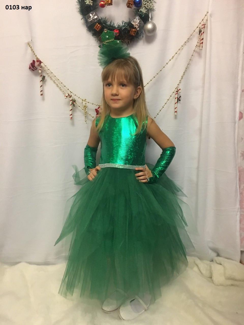 Карнавальное платье Елочка 0103 нар, фото 1