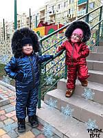 """Детский дутый спортивный костюм (куртка и комбинезон) """" Kids Мех """" Dress Code"""